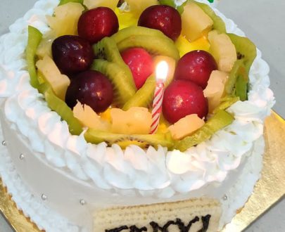Fruits Basket Cake 🎂 Designs, Images, Price Near Me