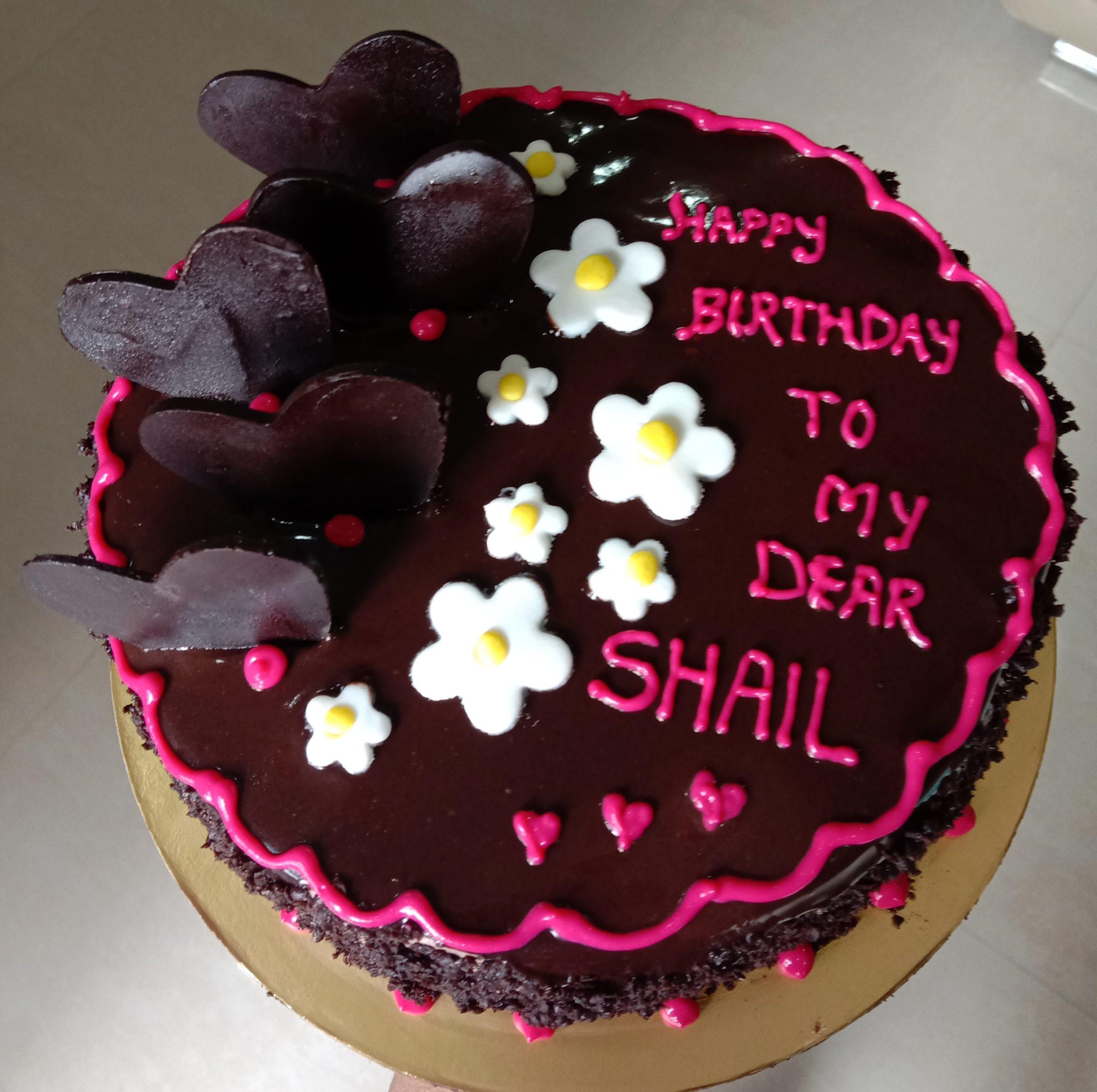 Dark Chocolate Cake Designs, Images, Price Near Me