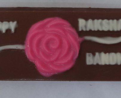Raksha Bandhan Chocolate Bar Designs, Images, Price Near Me