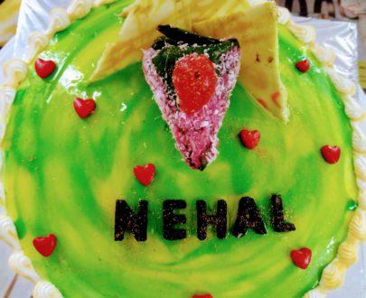 Banarasi Pan Bahar Cake Designs, Images, Price Near Me