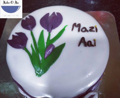 Mothers Day Cake Designs, Images, Price Near Me
