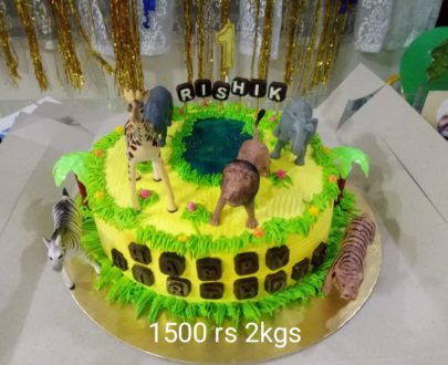 Jungle Safari Theme Cake Designs, Images, Price Near Me