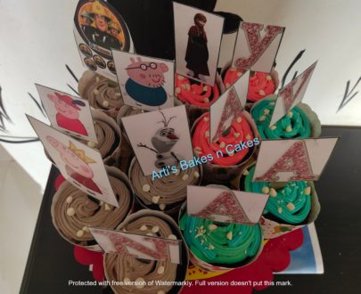 Cup cakes (Pack of 4) Designs, Images, Price Near Me