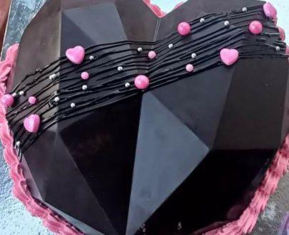 Pinata Heart Shape Cake Designs, Images, Price Near Me