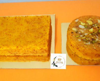 Rava Cake Designs, Images, Price Near Me