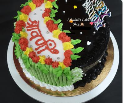 Chocolate Dutch / Truffle Cake Designs, Images, Price Near Me