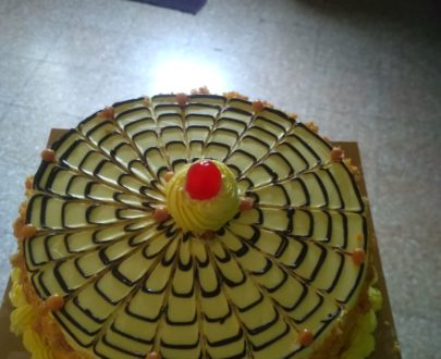 Buttetscotch Cake Designs, Images, Price Near Me