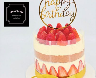 Trending Pull Me Up Cake Designs, Images, Price Near Me