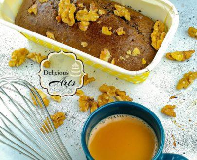 Coffee Walnut Teatime Cake Designs, Images, Price Near Me