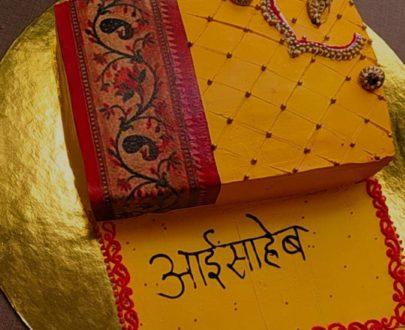 Paithani Saree Theme Cake Designs, Images, Price Near Me