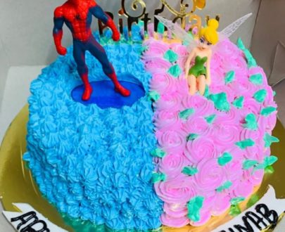 Baby Shower Cake Designs, Images, Price Near Me