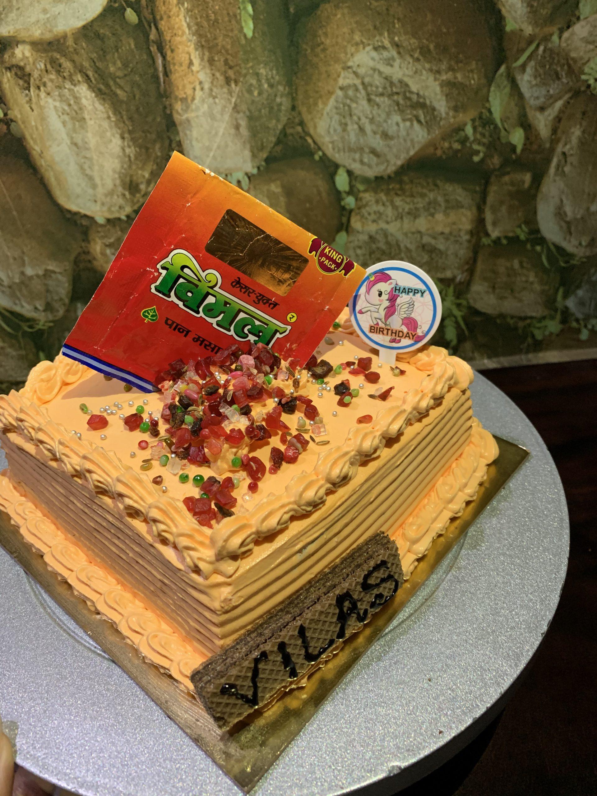 Vimal Theme Cake Designs, Images, Price Near Me