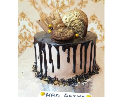 Chocolate Overload Cake 🍭🍫🍬🧁 Designs, Images, Price Near Me